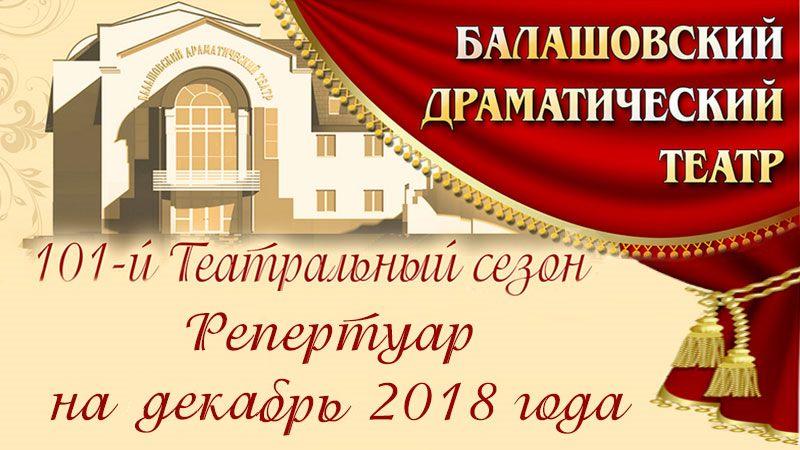 Форум жк Окский берег, Экоград
